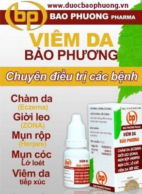 thuốc trị mụn cóc Bảo Phương đặc trị các bệnh viêm da chàm da